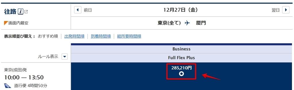 f:id:myhitachi:20190113232512j:plain