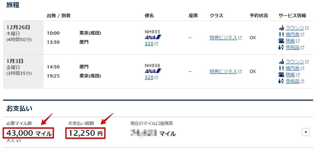 f:id:myhitachi:20190113233545j:plain
