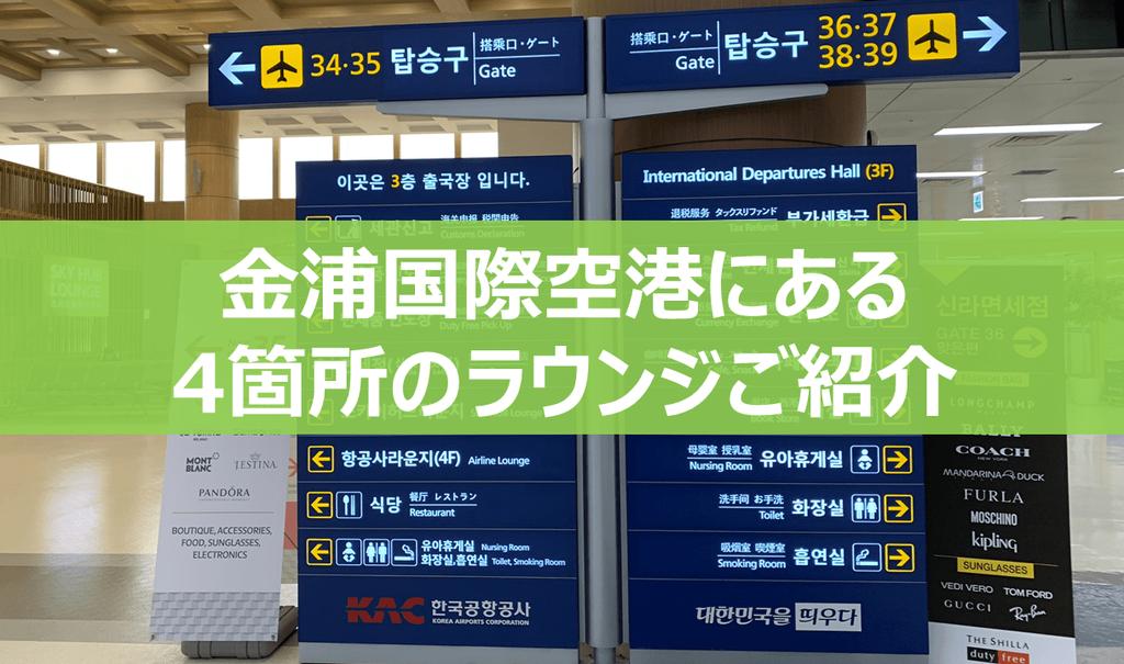 f:id:myhitachi:20190211100623p:plain