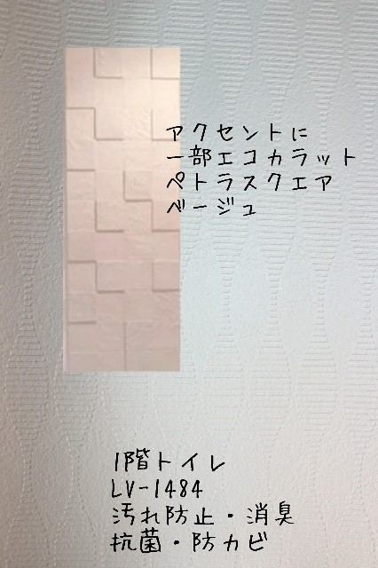 f:id:myhome-mmm:20200602122106j:plain