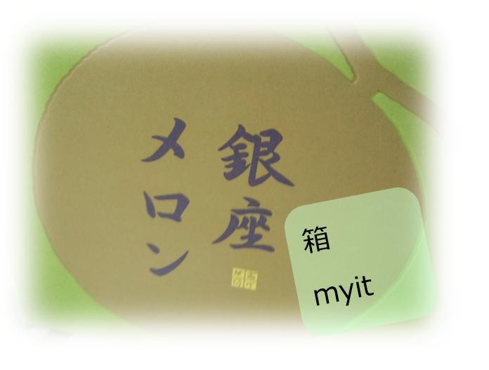 f:id:myit:20180716200932p:plain