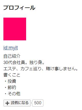 f:id:myit:20200104221624p:plain