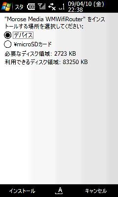 f:id:myk-i:20090414220346j:image