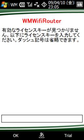 f:id:myk-i:20090414220651j:image