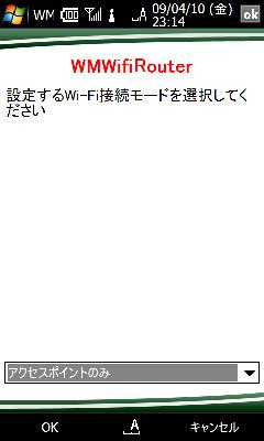 f:id:myk-i:20090414222843j:image