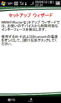 f:id:myk-i:20090414222944j:image