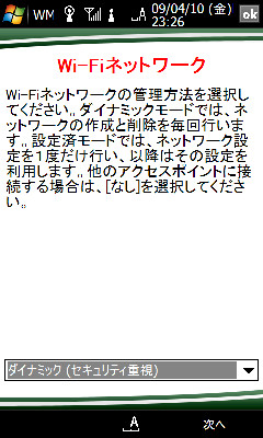 f:id:myk-i:20090414223155j:image
