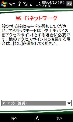 f:id:myk-i:20090414223351j:image