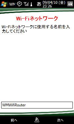 f:id:myk-i:20090414223628j:image