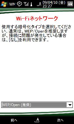 f:id:myk-i:20090414223743j:image