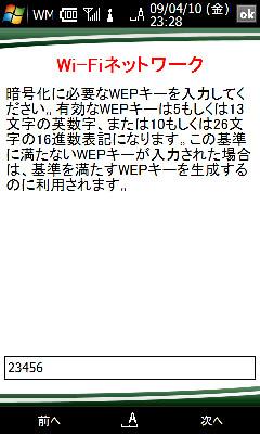 f:id:myk-i:20090414223958j:image