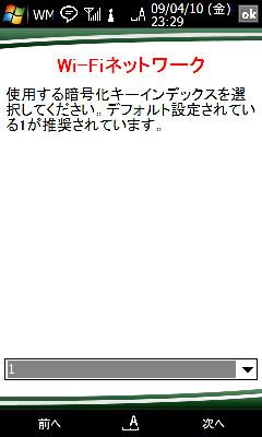 f:id:myk-i:20090414224630j:image
