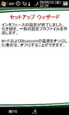 f:id:myk-i:20090414224734j:image