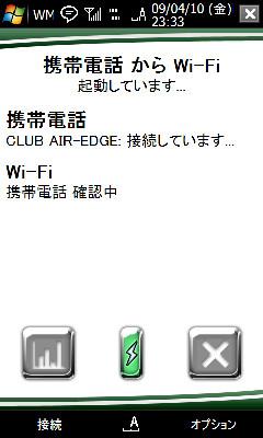 f:id:myk-i:20090414225604j:image