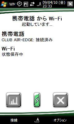 f:id:myk-i:20090414225746j:image