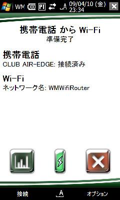f:id:myk-i:20090414230203j:image
