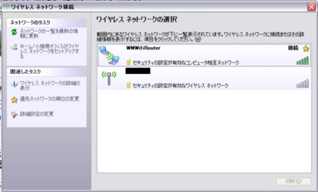 f:id:myk-i:20090414232007j:image