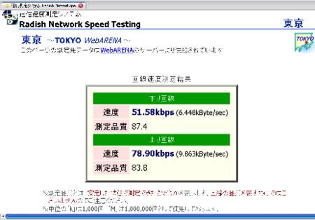 f:id:myk-i:20090414232512j:image