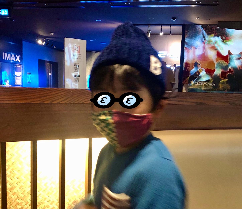 f:id:mykiui_129:20210112215032j:image