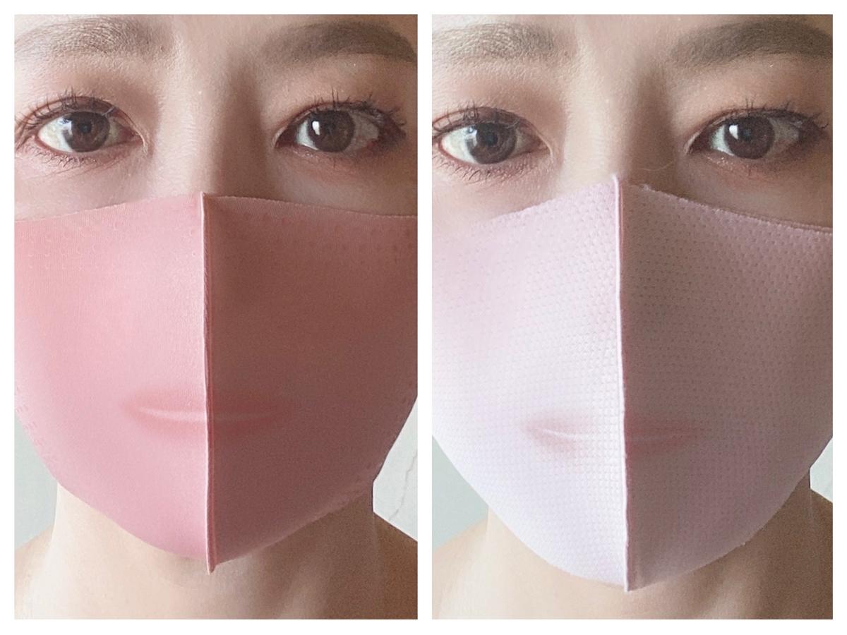 ケイト 小顔マスク 比較