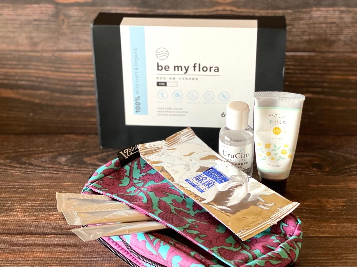 be my flora  店舗