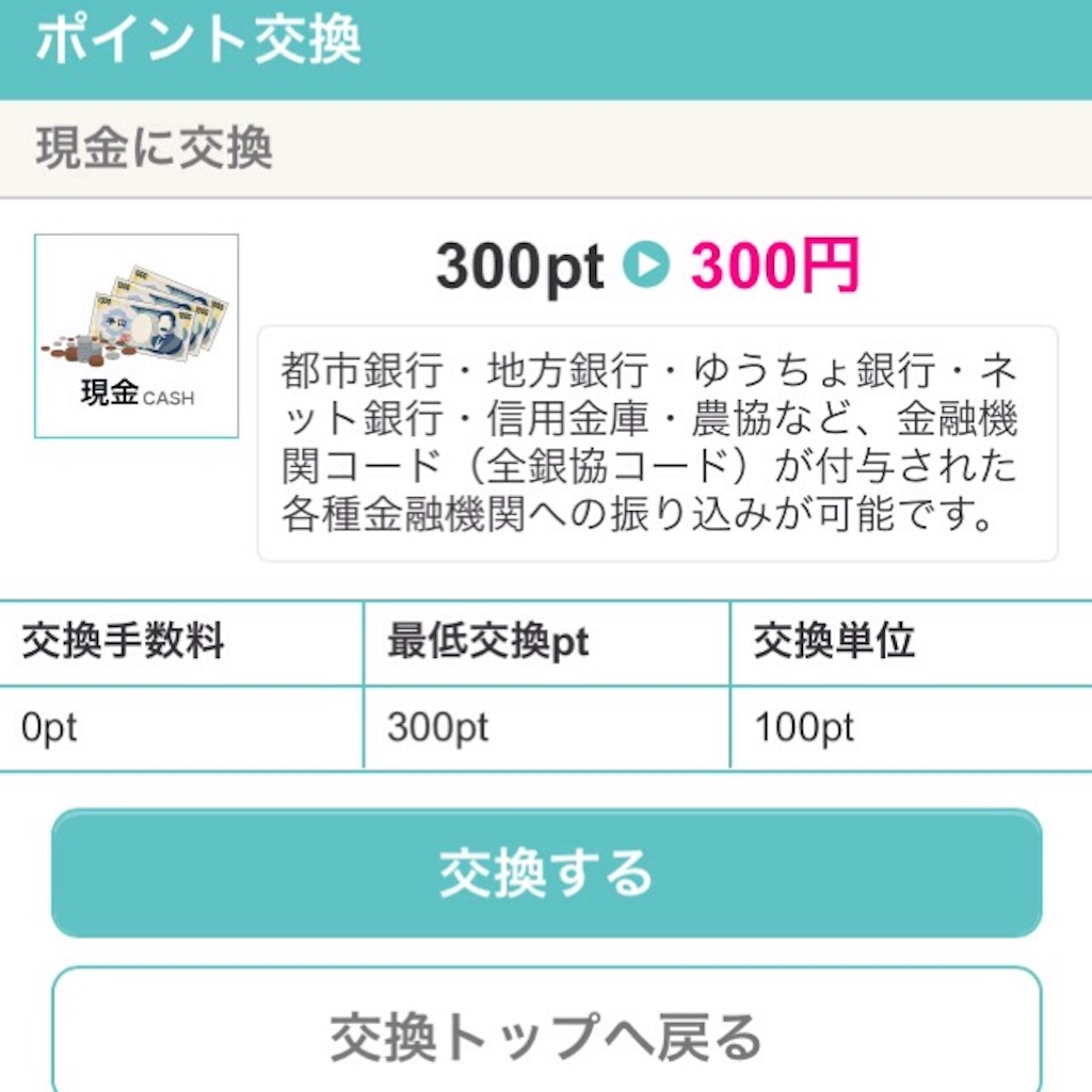 f:id:mykotoba:20160825185620j:plain