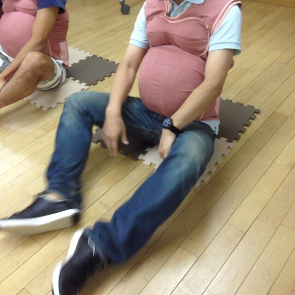 世田谷区の両親講座で妊婦体験