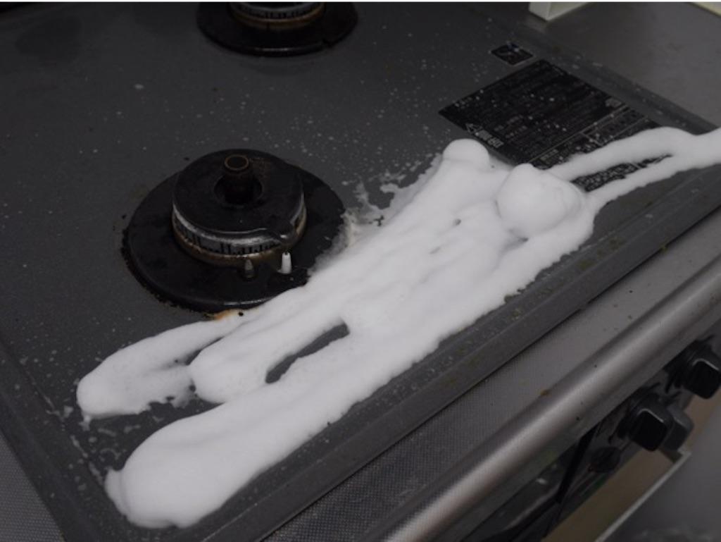 劇泡キッチンクリーナーで掃除中