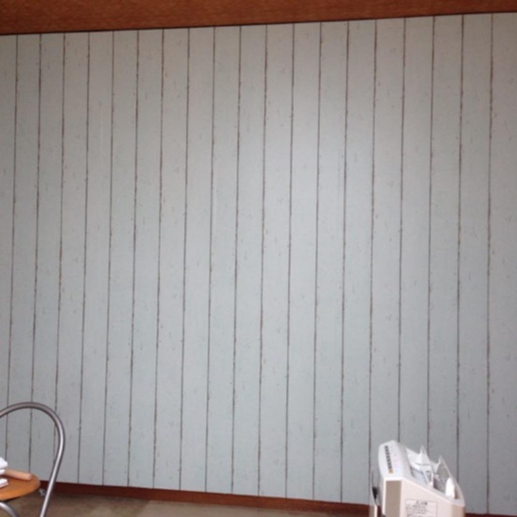 壁紙DIYのAfter