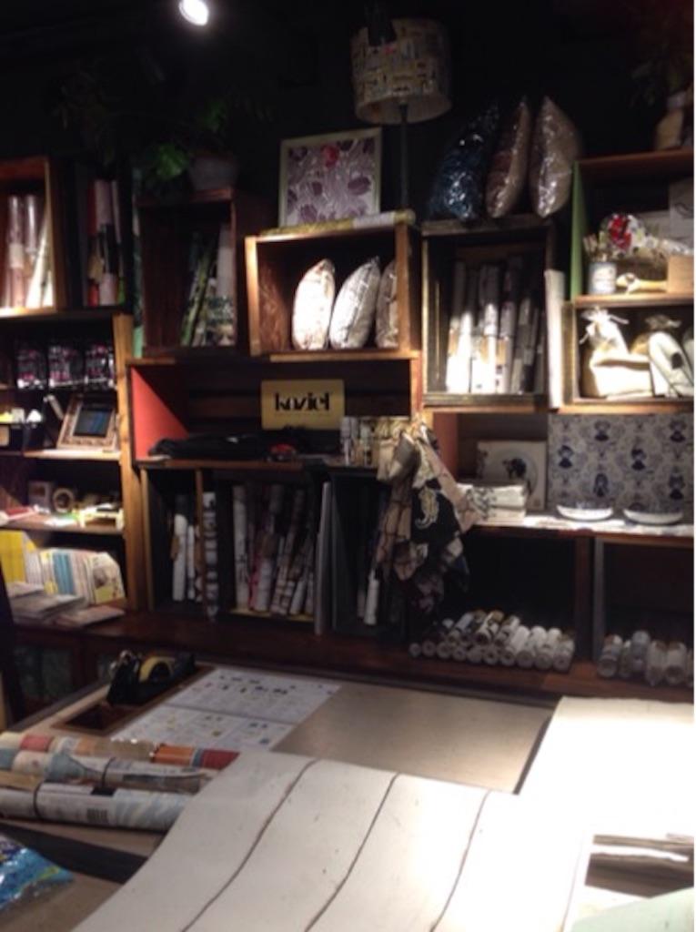 WALPA恵比寿店(壁紙をDIY)