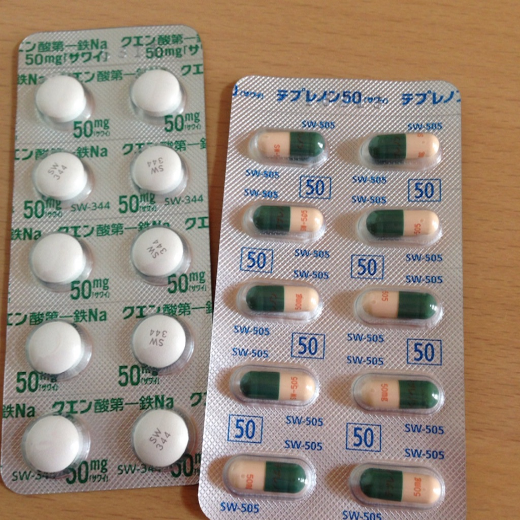 妊婦の貧血の薬