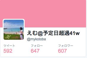 f:id:mykotoba:20161125140246p:plain