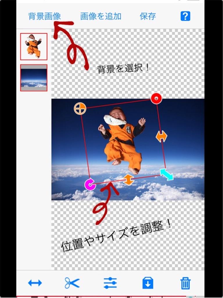 f:id:mykotoba:20170315050833j:image