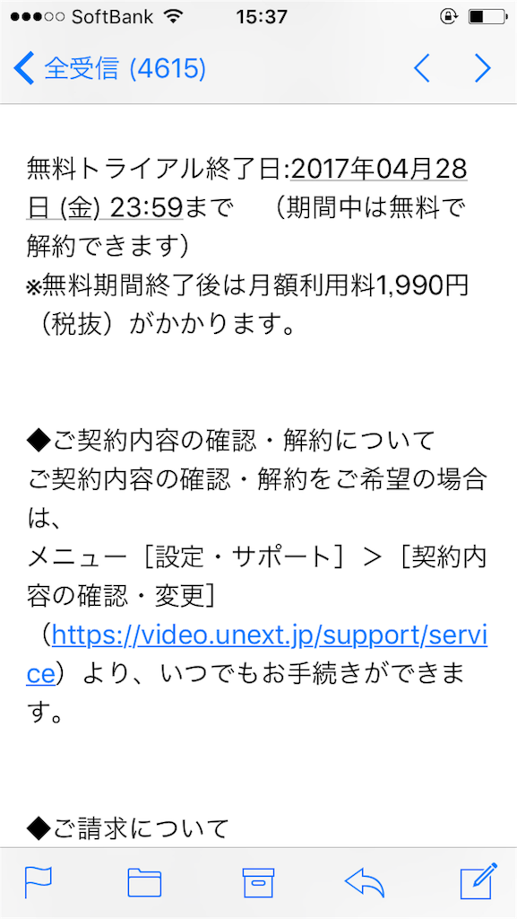 f:id:mykotoba:20170329165127p:image
