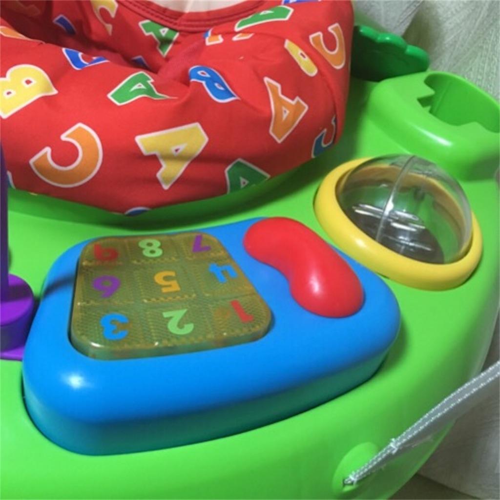 バイリンガル・ジャンパルー(フィッシャープライス)おもちゃ2