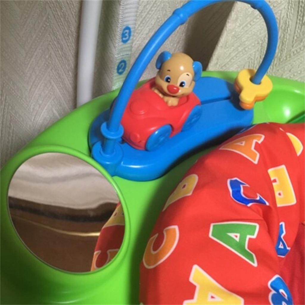 バイリンガル・ジャンパルー(フィッシャープライス)おもちゃ5