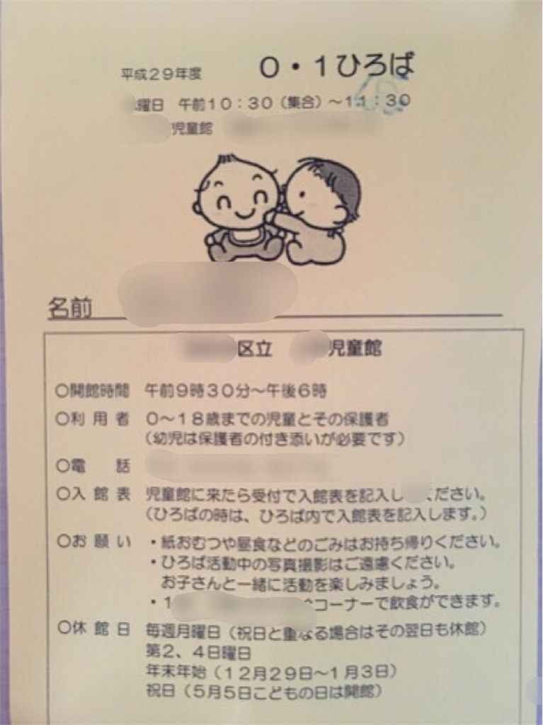 f:id:mykotoba:20170420095337j:image