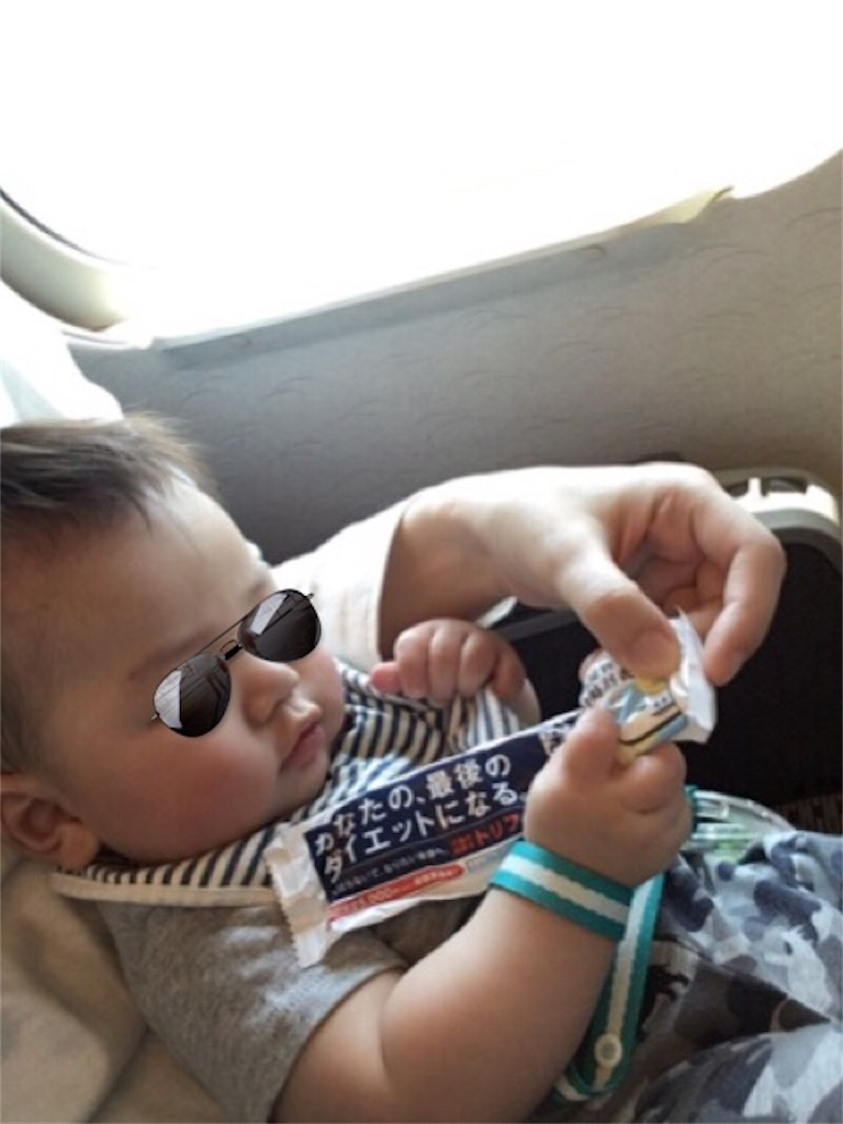 新幹線での赤ちゃん(グリーン車)