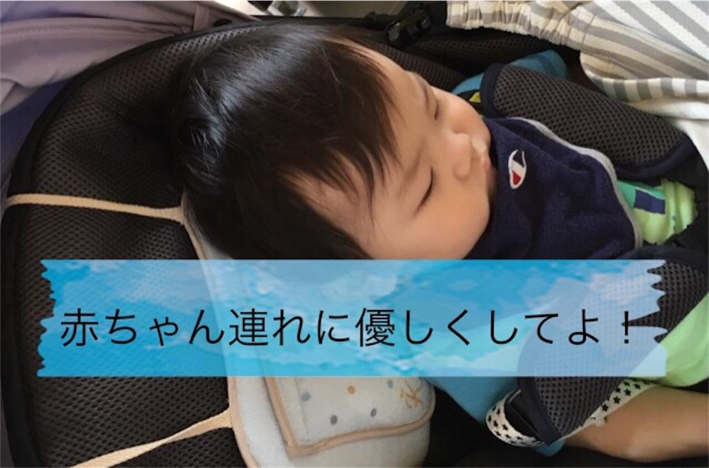 f:id:mykotoba:20170826203927j:image