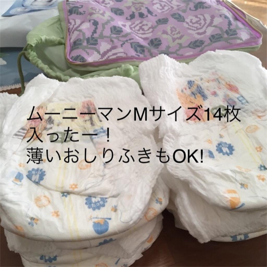 f:id:mykotoba:20170929194547j:image