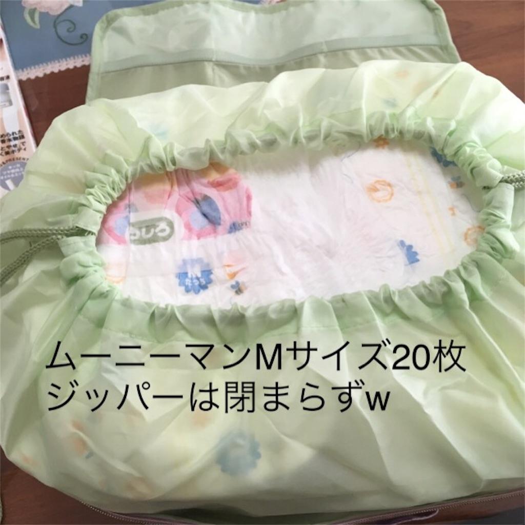 f:id:mykotoba:20170929194646j:image