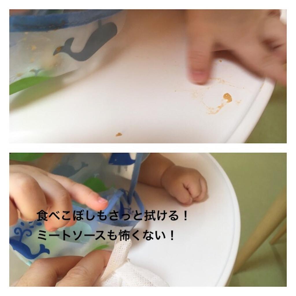 f:ベビービョルンのハイチェアは掃除が楽e
