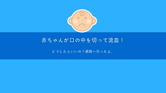 f:id:mykotoba:20171013122705p:plain