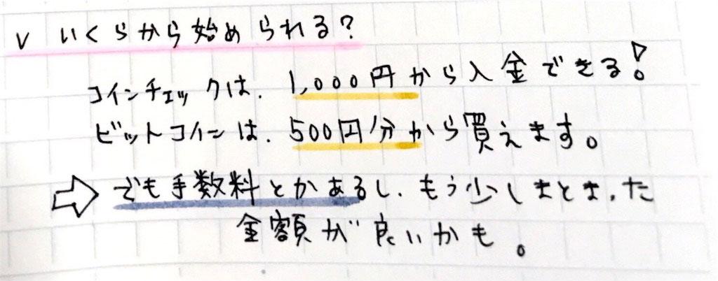 f:id:mykotoba:20180110011516j:plain