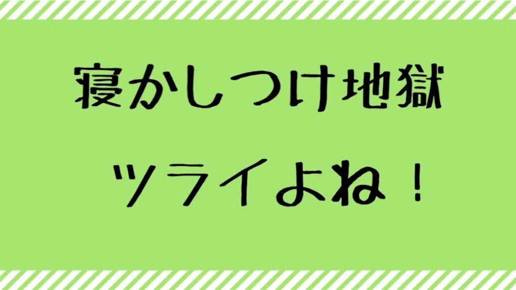 f:id:mykotoba:20180831173632j:image