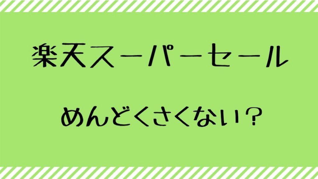f:id:mykotoba:20180905004633j:image
