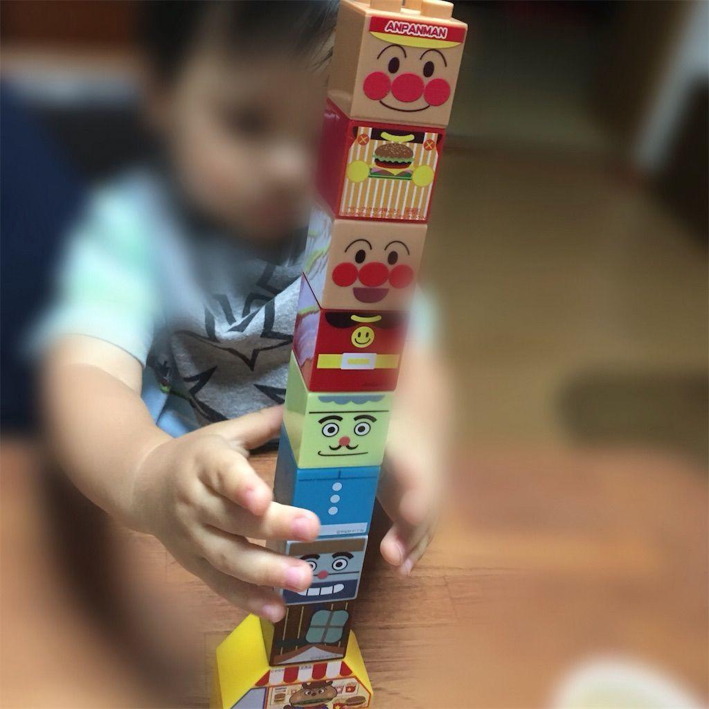 1歳児にオススメのおもちゃアンパンマンブロックラボ