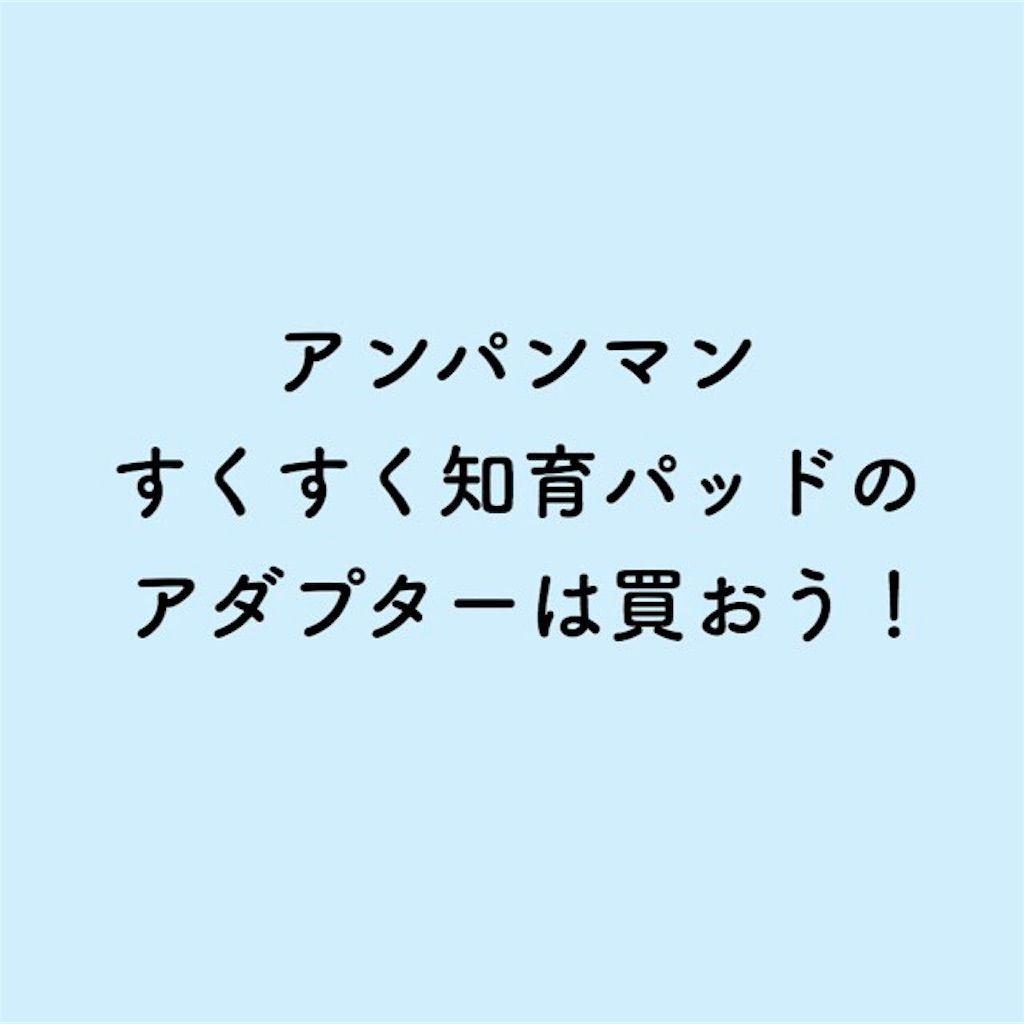 f:id:mykotoba:20181001001618j:image
