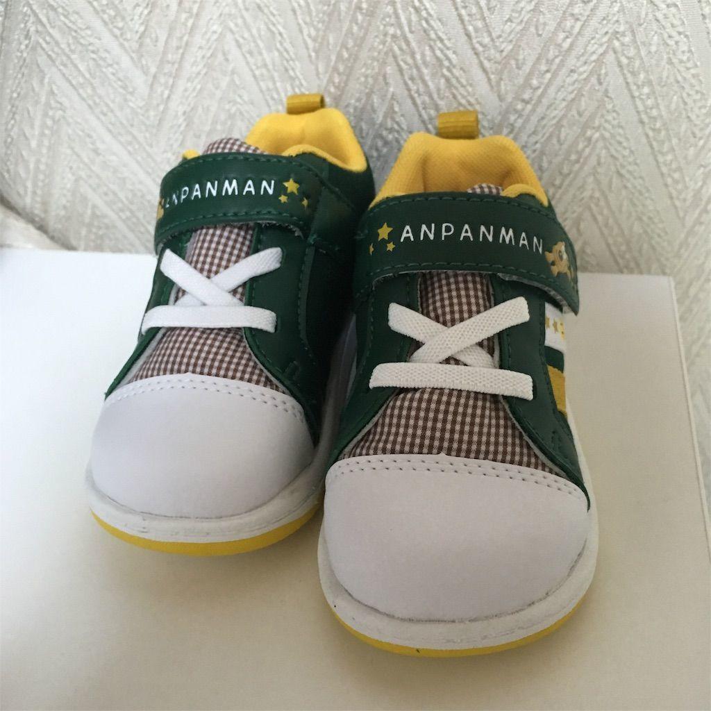 落ち着いた色合いでおしゃれなアンパンマンの靴