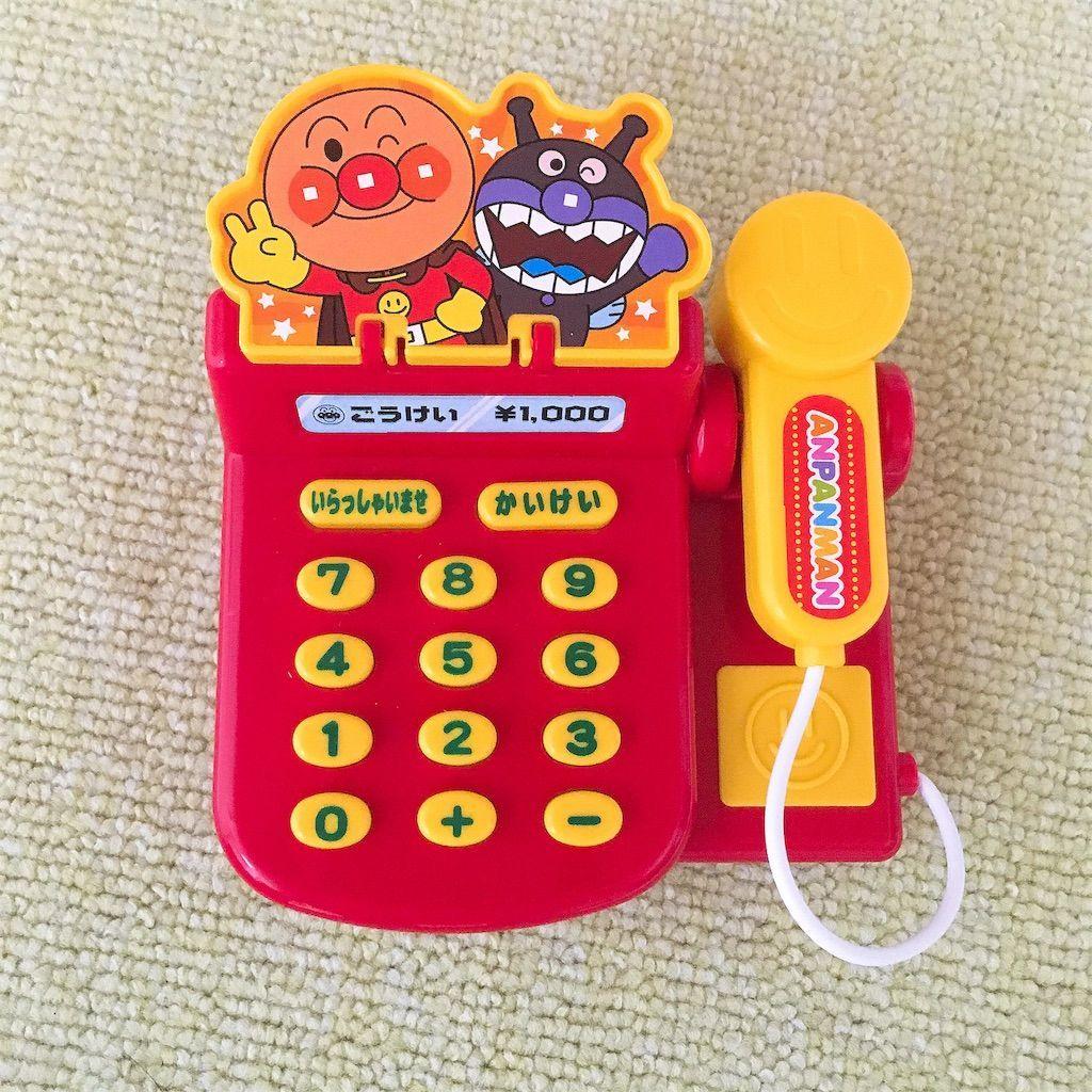 1歳児にオススメのおもちゃ_アンパンマンミニレジスター